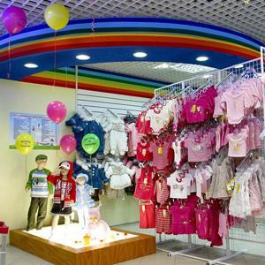 Детские магазины Мурманска