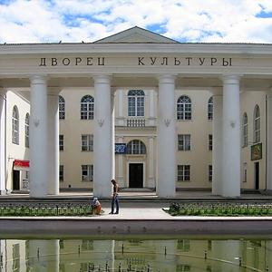 Дворцы и дома культуры Мурманска