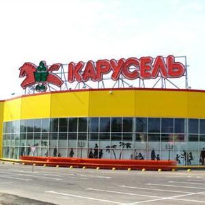 Гипермаркеты Мурманска