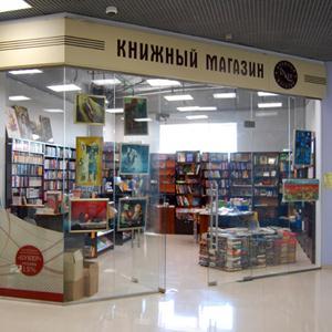 Книжные магазины Мурманска