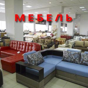 Магазины мебели Мурманска