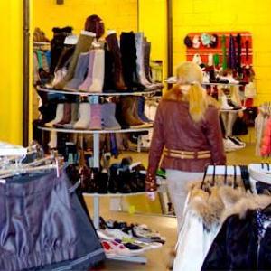 Магазины одежды и обуви Мурманска