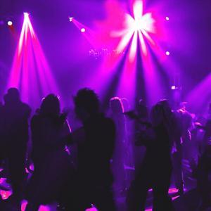 Ночные клубы Мурманска