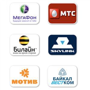 Операторы сотовой связи Мурманска