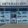 Автомагазины в Мурманске