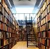 Библиотеки в Мурманске