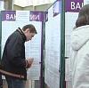 Центры занятости в Мурманске