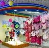 Детские магазины в Мурманске