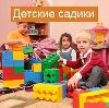 Детские сады в Мурманске