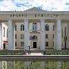 Дворцы и дома культуры в Мурманске