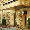 Гостиницы в Мурманске
