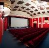 Кинотеатры в Мурманске