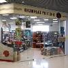 Книжные магазины в Мурманске