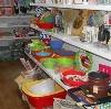 Магазины хозтоваров в Мурманске