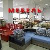 Магазины мебели в Мурманске