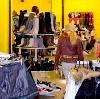 Магазины одежды и обуви в Мурманске