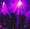 Ночные клубы в Мурманске