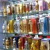 Парфюмерные магазины в Мурманске