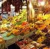 Рынки в Мурманске