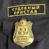 Судебные приставы в Мурманске