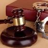 Суды в Мурманске