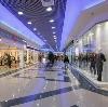 Торговые центры в Мурманске