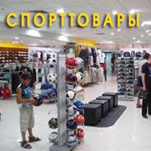 Спортивные магазины Мурманска
